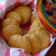 柚子茶入りソフトクッキー