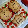 3歳の誕生日ケーキ