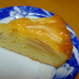 りんごケーキ(カット)
