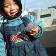 外遊び(2歳5ヶ月)ヤマト2