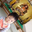五月人形・ヒロ(2歳11ヶ月)